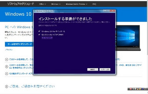 Windows_4